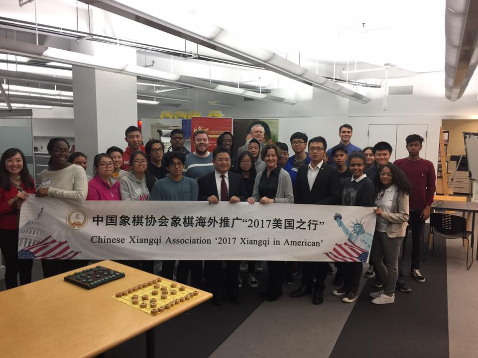 Image for Chinese Chess (Xiangqi) World Champion visits Chess in the Schools